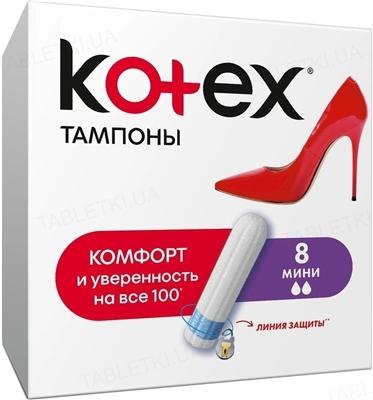 Тампони гігієнічні  Кotex Mini, 8 штук