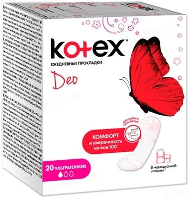 Ежедневные гигиенические прокладки Kotex Deo, ультратонкие, в инидивидуальной упаковке, 20 штук