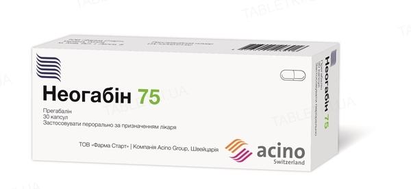 Неогабин 75 капсулы по 75 мг №30 (10х3)