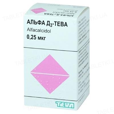 Альфа Д3-Тева капсулы мягк. по 0.25 мкг №60 в конт.