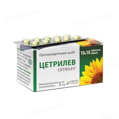 Цетрилев таблетки, п/плен. обол. по 5 мг №100 (10х10)