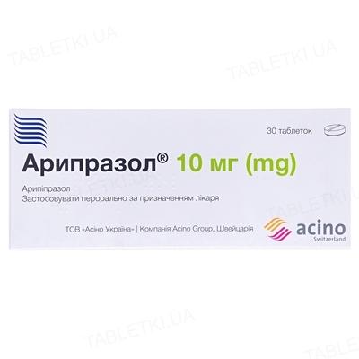 Арипразол таблетки по 10 мг №30 (10х3)
