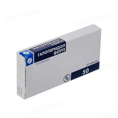 Галоперидол форте таблетки по 5 мг №50 (25х2)