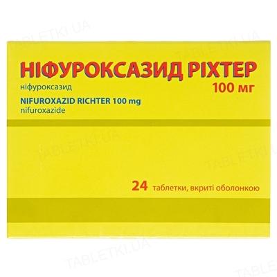 Нифуроксазид Рихтер таблетки, п/о по 100 мг №24