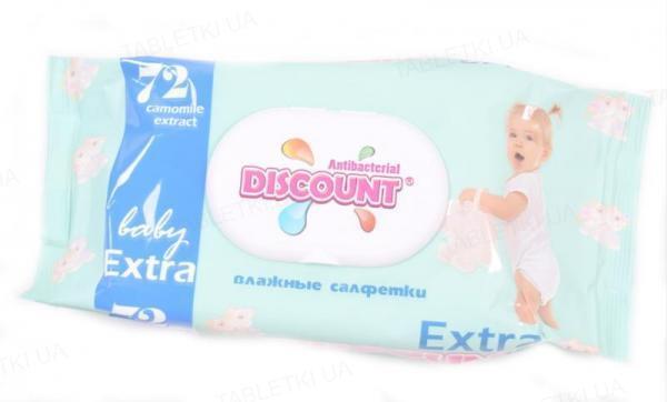 Салфетки влажные Discount Extra  для детей с экстрактом ромашки, с клапаном 72 штуки