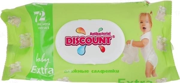 Салфетки влажные Discount Extra для детей с экстрактом алоэ, с клапаном 72 штуки