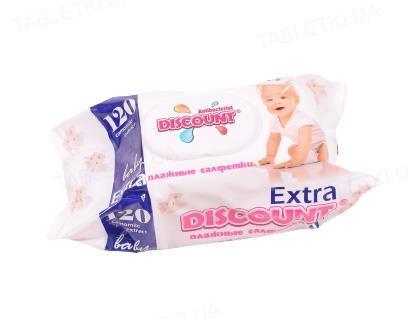 Салфетки влажные Discount Extra для детей с экстрактом ромашки, с клапаном 120 штук