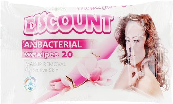 Салфетки влажные Discount для снятия макияжа, 20 штук