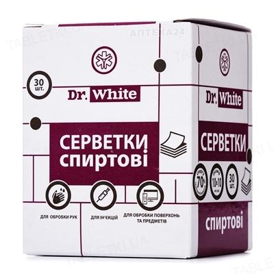 Салфетки спиртовые Dr. White медицинские 10 см х 10 см, 30 штук
