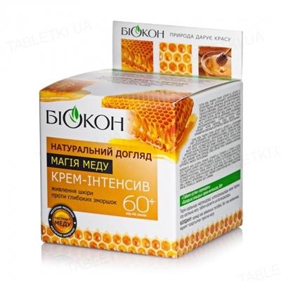 Крем-актив Биокон Натуральный уход Магия меда 60+, 50 мл