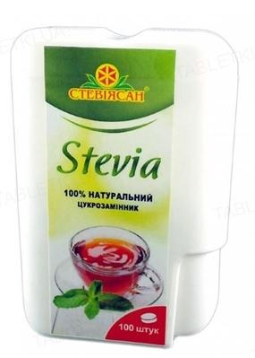 Стевиясан экстракт стевии сухой таблетки №100