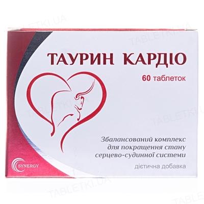 Таурин Кардио таблетки п/о №60