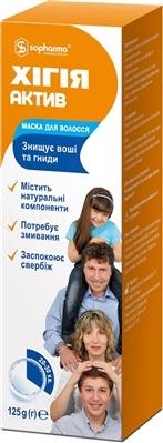 Хигия Актив маска для волос по 125 г в бан.