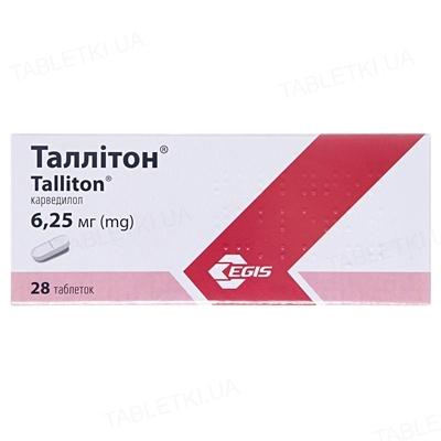 Таллитон таблетки по 6.25 мг №28 (7х4)