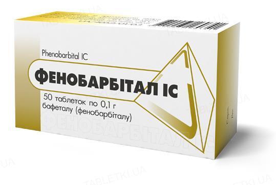 Фенобарбитал IC таблетки по 100 мг №50 (10х5)