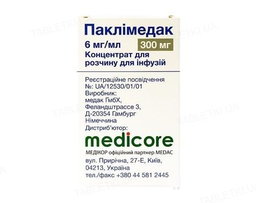 Паклимедак концентрат для р-ра д/инф. 6 мг/мл (300 мг) по 50 мл №1 во флак.
