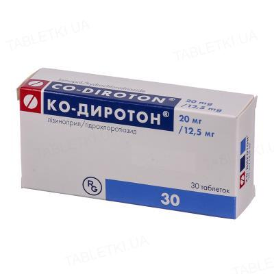 Ко-диротон таблетки по 20 мг/12.5 мг №30 (10х3)