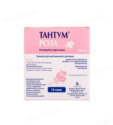 Тантум роза гранули д/вагин. р-ра по 500 мг №10 в саше