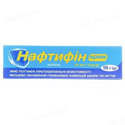 Нафтифин крем 10 мг/г по 15 г в тубах