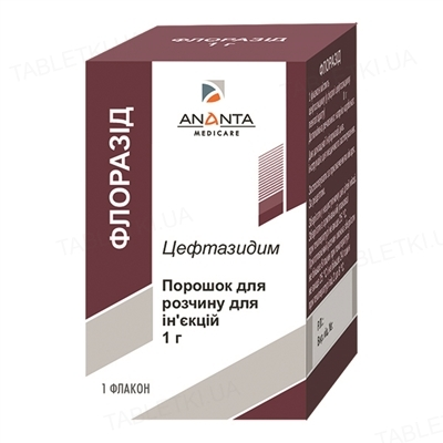 Флоразид порошок для р-ра д/ин. по 1 г №1 во флак.