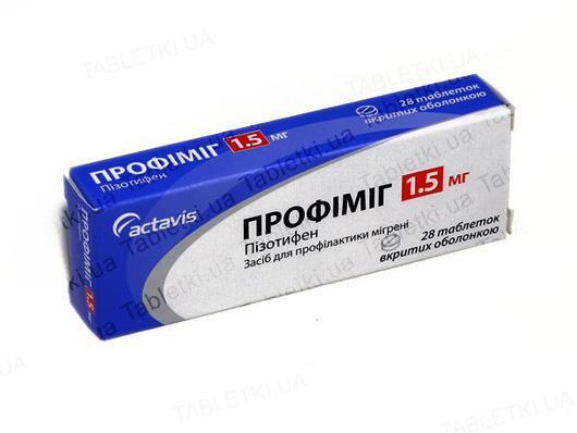 Профимиг таблетки, п/о по 1.5 мг №28 (14х2)