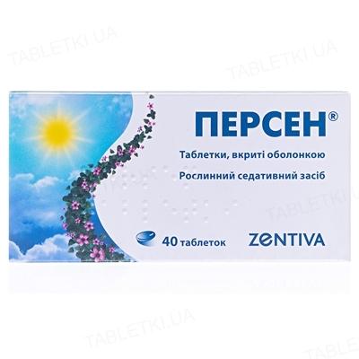 Персен таблетки, п/о №40 (10х4)