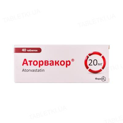 Аторвакор таблетки, п/о по 20 мг №40 (10х4)