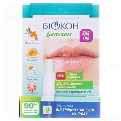 Бальзам для губ Біокон від тріщин та застуди на губах гігієнічний, 4,6 г