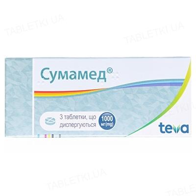 Сумамед таблетки, дисперг. по 1000 мг №3