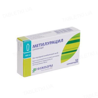 Метилурацил суппозитории рект. по 0.5 г №10 (5х2)