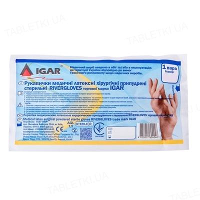 Рукавички хірургічні IGAR Rivergloves латексні з пудрою розмір 7,0 стерильні, пара