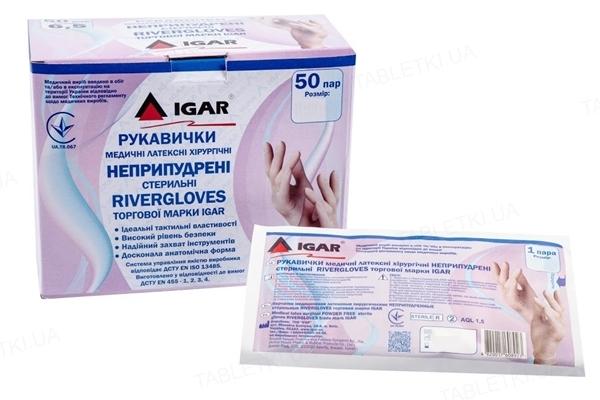Перчатки хирургические IGAR Rivergloves латексные без пудры размер 7,5 стерильные, пара