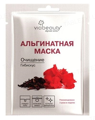 Маска для лица Via Beauty Очищающая альгинатная с экстрактом Гибискуса, 25 г