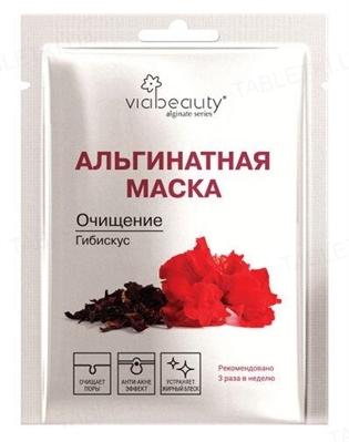 Маска для обличчя Via Beauty Очищуюча альгінатна з екстрактом Гібіскуса, 25 г