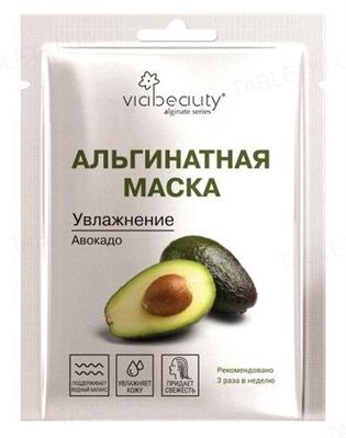 Маска для лица Via Beauty Увлажняющая альгинатная с экстрактом авокадо, 25 г