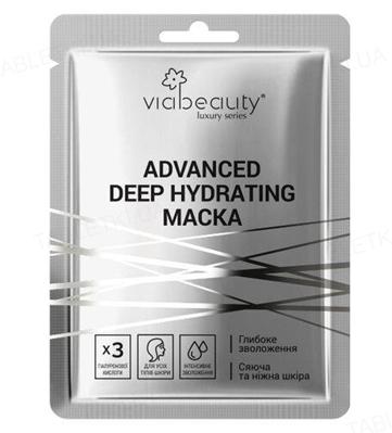 Маска для лица и шеи Via Beauty Advanced Deep Hydrating Глубокое Увлажнение с гиалуроновой кислотой, 25 г