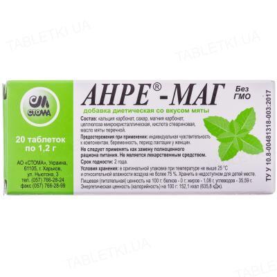 Анре-Маг таблетки со вкус. мят. по 1.2 г №20