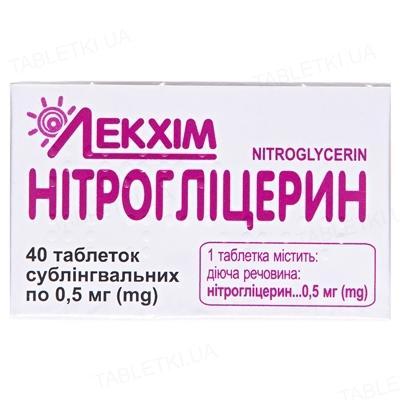 Нитроглицерин таблетки сублингв. по 0.5 мг №40 в конт.