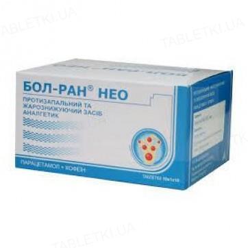 Бол-ран нео таблетки №100 (10х10)