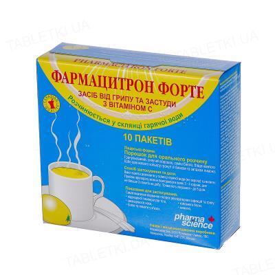 Фармацитрон форте порошок д/ор. р-ра по 23 г №10 в пак.
