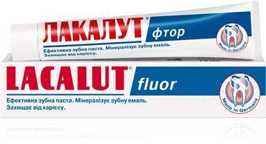 Зубна паста Lacalut Fluor, 75 мл