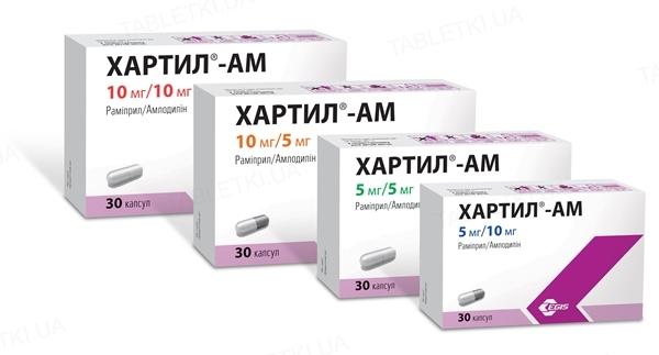 Хартил-АМ капсулы по 10 мг/10 мг №30 (10х3)