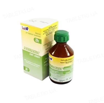 Бензилбензоат эмульсия д/наруж. прим. 20 % по 50 г во флак.