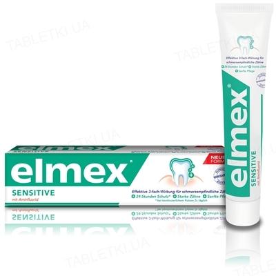 Зубная паста Elmex Sensitive Plus для чувствительных зубов, 75 мл