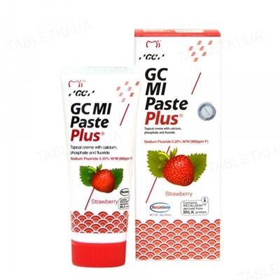 Зубной крем Dentaid Mi Paste Plus для реминерализации, 35 мл