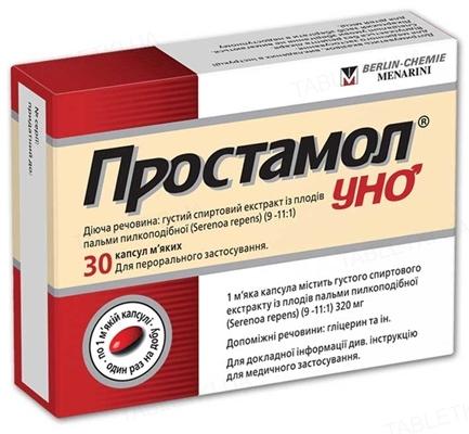 Простамол уно капсулы мягк. по 320 мг №30 (15х2)