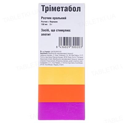Тріметабол розчин ор. по 150 мл у флак.