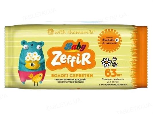 Салфетки влажные Zeffir Baby с пластиковым клапаном, 63 штуки