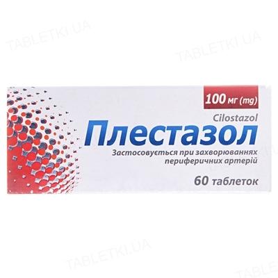 Плестазол таблетки по 100 мг №60 (10х6)