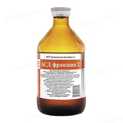 АСД-2Ф (ДЛЯ ТВАРИН) фракція 2 антисептик-стимулятор Дорогова, 100 мл (АРМАВІР) без упаковки